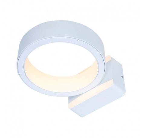 Applique extérieure 16W LED Ronde