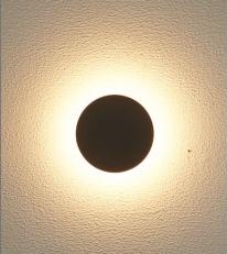 Applique extérieure 8/10W LED Ronde/Carré